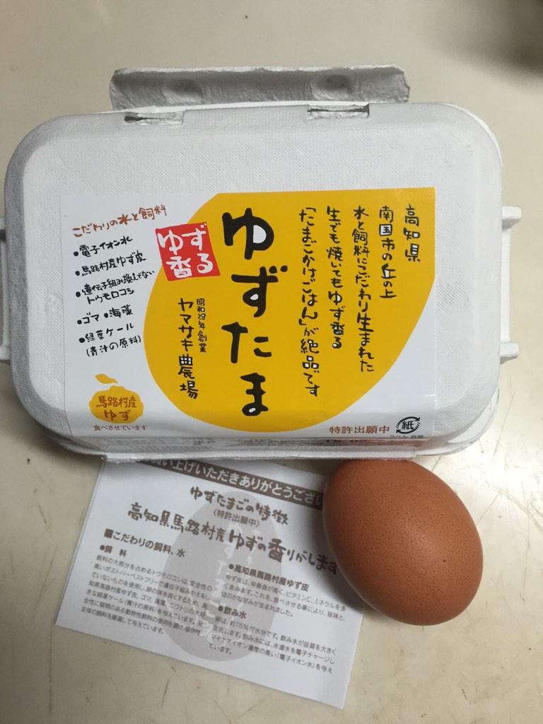 Japan has eggs that smell and taste like fruit
