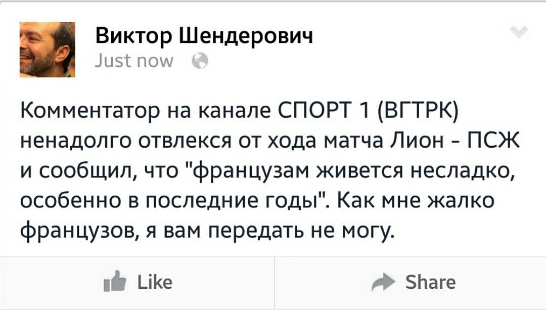 """""""В Украине надо создать прецеденты, что кто-то за что-то отвечает"""", - Саакашвили - Цензор.НЕТ 8585"""