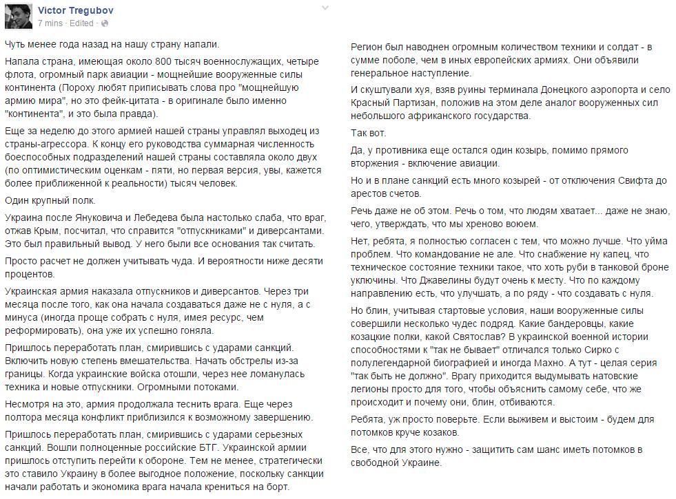 Во вторник в Европарламенте состоятся дебаты по ситуации в Украине - Цензор.НЕТ 5722