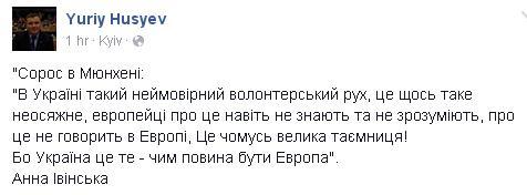 """""""В Украине надо создать прецеденты, что кто-то за что-то отвечает"""", - Саакашвили - Цензор.НЕТ 9573"""