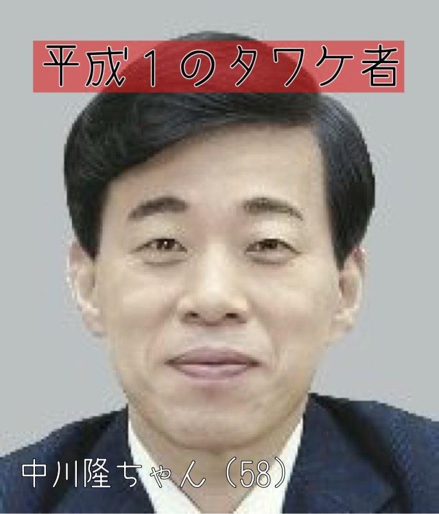 【日本の心ある皆さんへ】  大川隆法、いや中川隆がとうとうやってくれました。  後藤健二氏と湯川遥菜氏の霊が呼び出された?「幸福の科学」の暴走が止まらない http://t.co/MKK8X3SwNT @tocanailandさんから http://t.co/ucWM5iYfJF