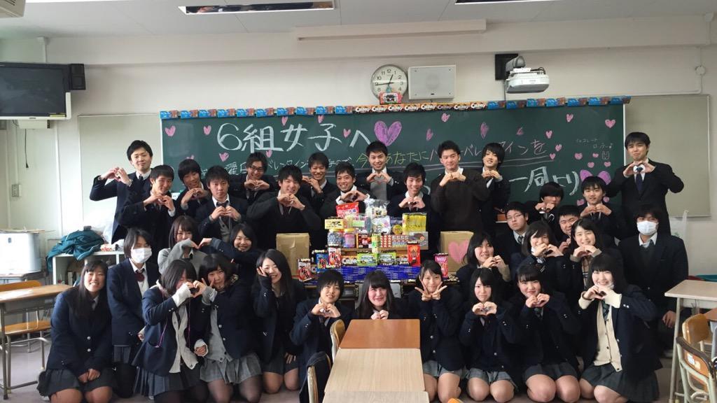 [イベント]逆バレンタインサプライズ大成功[2015年2月9日]