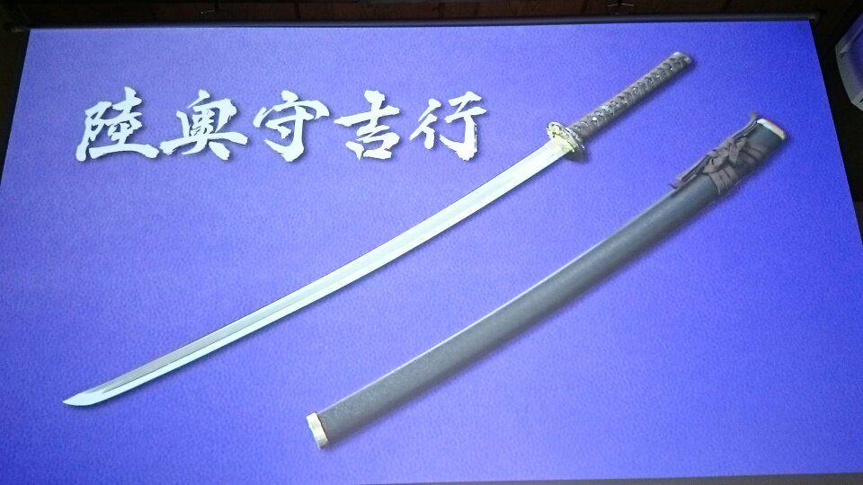 日本文化センターで陸奥守吉行売り始めたw 今ならもう一本(肥前忠広)つくみたい。#刀剣乱舞 http://t.co/Wly1QY0u1Y