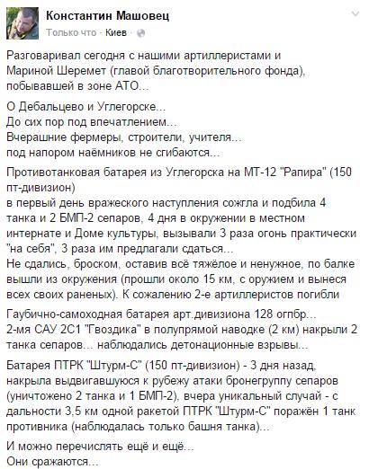 Запад не должен быть просто посредником в конфликте на Донбассе, - Меркель - Цензор.НЕТ 5757