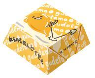 【ぐでたまファン必見!】サンリオの大人気キャラクター「ぐでたま」とマイチロルがコラボレーションしました!エッグチョコやぐでたま包装紙が今だけ楽しめます♪ぐでたまマイチロルお試し下さい♪http://t.co/a7im4E17bw http://t.co/WYzTSmBoMN