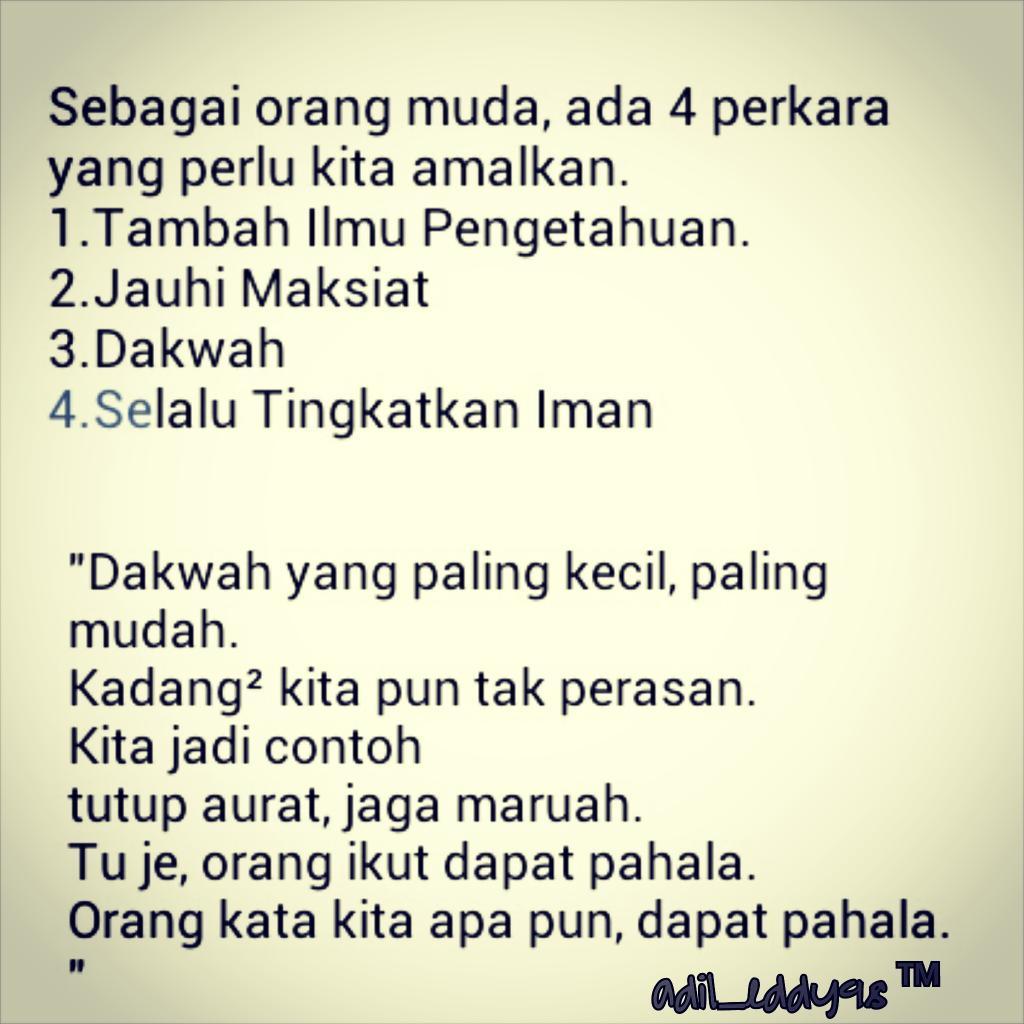 Malay Boy Quote followed
