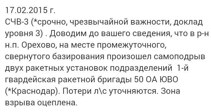 Если Россия не будет соблюдать перемирие, в Вашингтоне вернутся к вопросу о предоставлении Украине оружия, - Пайфер - Цензор.НЕТ 7989
