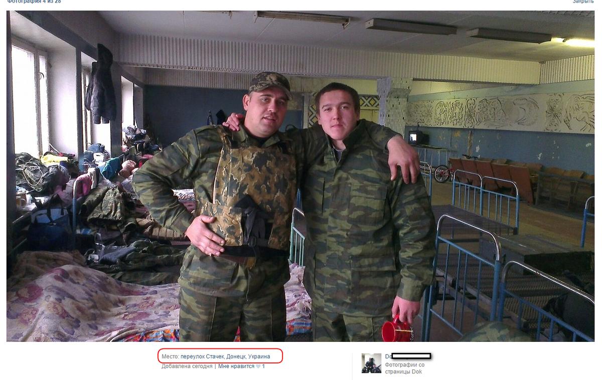 Порошенко и Керри выразили обеспокоенность ситуацией в Дебальцево - Цензор.НЕТ 2484