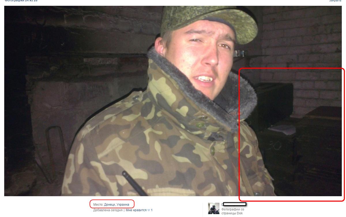 Порошенко и Керри выразили обеспокоенность ситуацией в Дебальцево - Цензор.НЕТ 8864