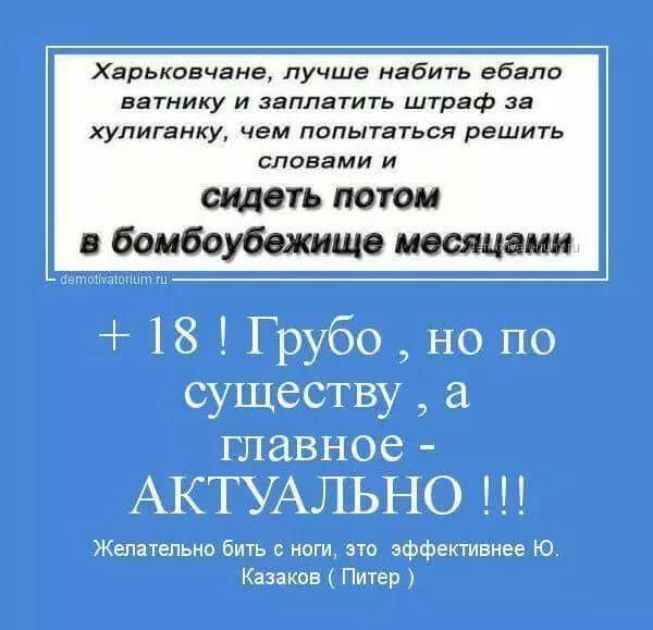 Свидетеля по делу о покраске звезды в Москве посадили за наркотики - Цензор.НЕТ 5785