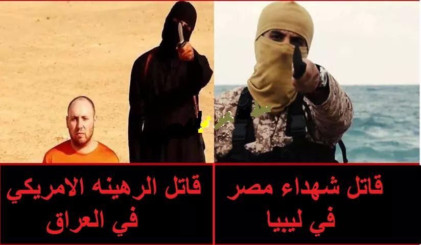 نفس الشحص اللى كان فى العراق هو نفسه اللى فى ليبيا .. مش غريبه دى !!! http://t.co/EAw7vjeQ0w