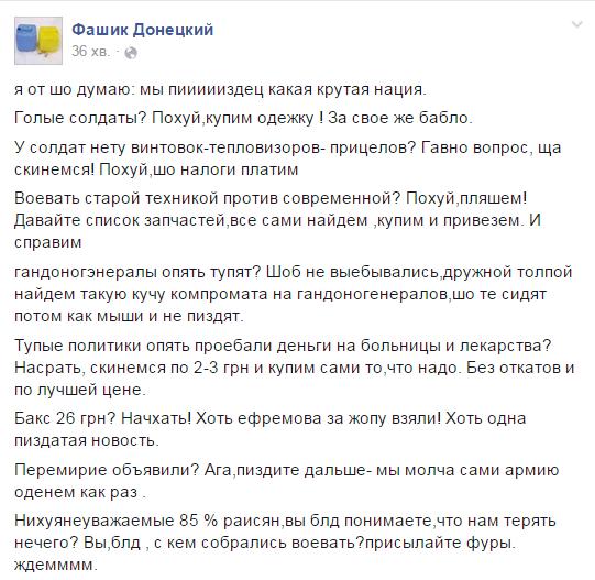 Путинские войска продолжают незаконно пересекать границу с Украиной. Поставки техники и оружия из РФ не прекращаются, - Шкиряк - Цензор.НЕТ 5563