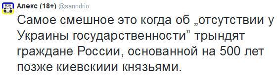 Российский газ для Украины подорожает с апреля, - Минэнерго РФ - Цензор.НЕТ 3128