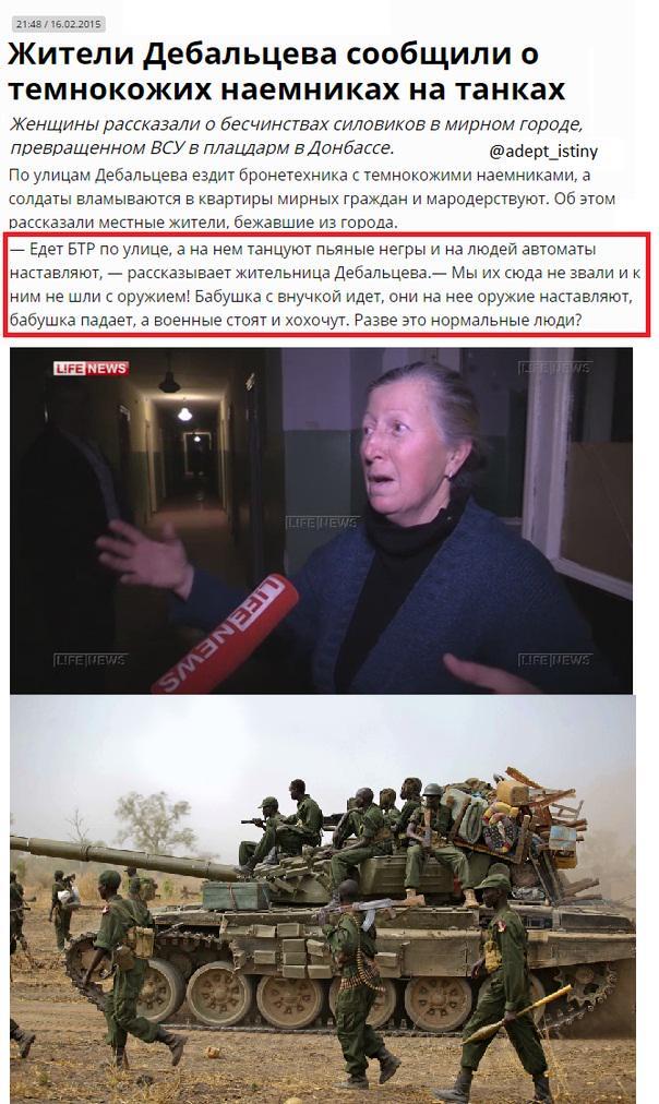 Чехия направила в Украину гуманитарную помощь - Цензор.НЕТ 8434