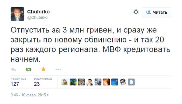 Атака сепаратистов на Мариуполь была бы явным нарушением Минских договоренностей, - Штайнмайер - Цензор.НЕТ 3003