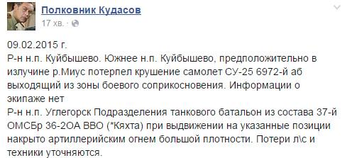 Донорская конференция Евросоюза для Украины пройдет в апреле, - еврокомиссар Хан - Цензор.НЕТ 2083