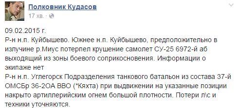 К Авакову поступило депутатское обращение о проверке фактов злоупотреблений Торгово-промышленной палатой - Цензор.НЕТ 5007