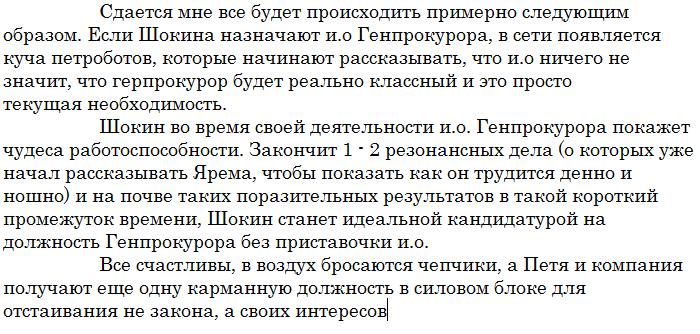 10 февраля состоится закрытое заседание финкомитета Рады при участии Гонтаревой - Цензор.НЕТ 4365