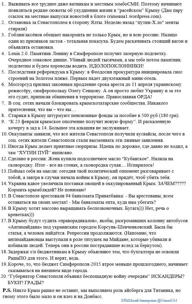 Россия дважды нарушила территориальную целостность Украины, - Меркель - Цензор.НЕТ 7238