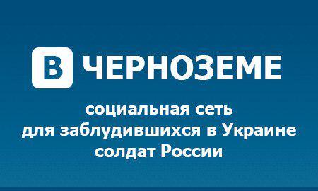 """Украинские воины уничтожили группу боевиков в районе Станицы Луганской и тайник с оружием противника возле Раевки, - ОК """"Север"""" - Цензор.НЕТ 8886"""