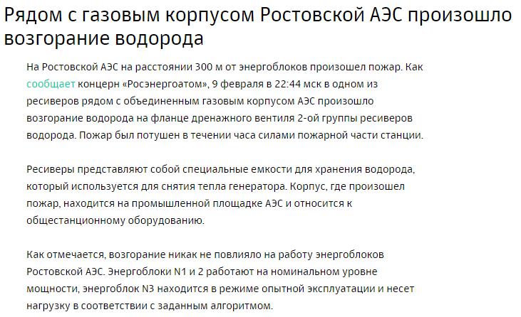 На дебальцевском направлении боевики использовали почти все виды оружия. Все атаки отбиты, - пресс-центр АТО - Цензор.НЕТ 6566