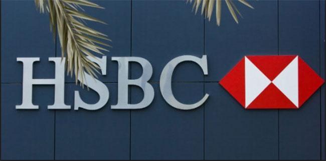 स्वीस बैंकमा पैसा लुकाएर राख्ने ६ नेपाली सरकारको सम्पर्कमा