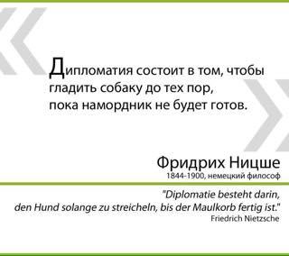"""Перекройка Европы """"под дулом пистолета"""" недопустима, - Псаки - Цензор.НЕТ 161"""