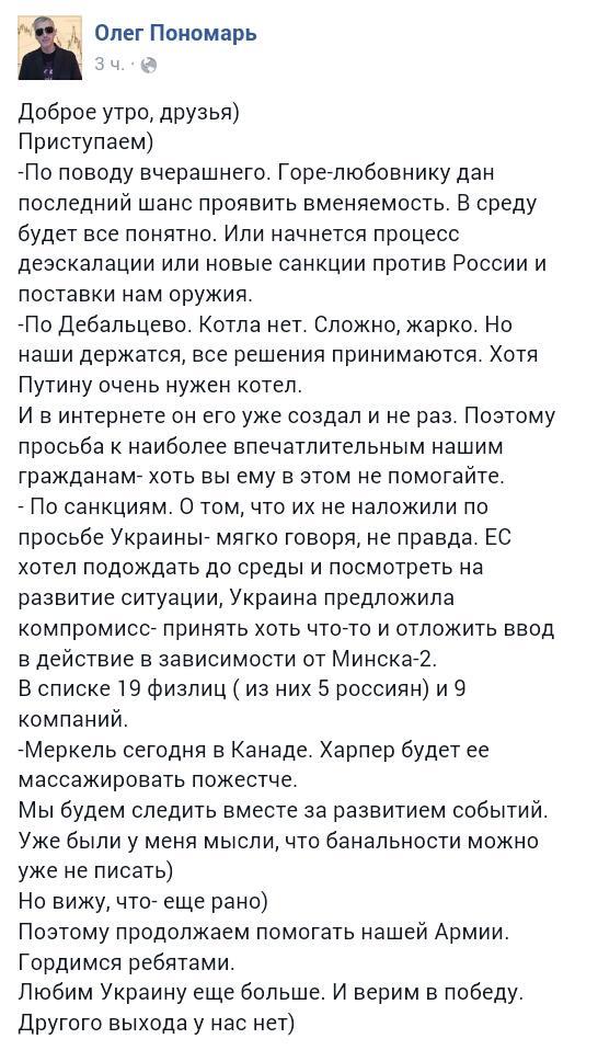 Боевики пытаются захватить Чернухино: идут уличные бои между украинскими воинами и террористами, - Москаль - Цензор.НЕТ 3832