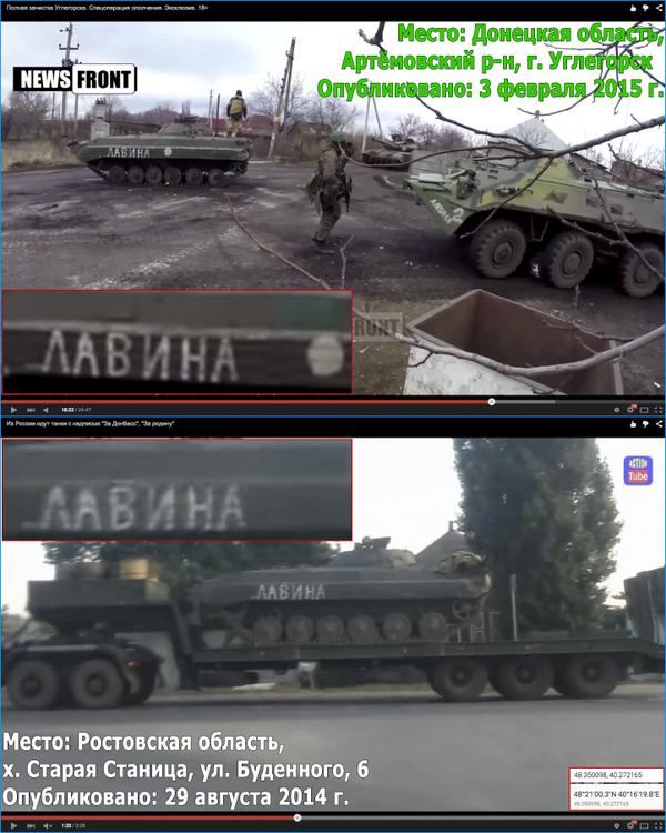 Глава МИД Великобритании: Мы готовы пересмотреть решение не вооружать Украину - Цензор.НЕТ 9303
