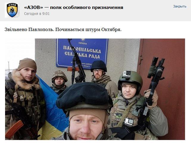 Глава МИД Великобритании: Мы готовы пересмотреть решение не вооружать Украину - Цензор.НЕТ 1271