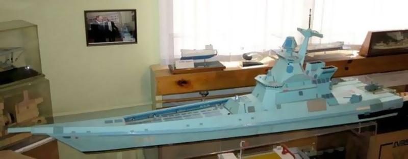 "Promising destroyer ""Lider-class"" - Page 3 B9e50oAIYAAzu23"