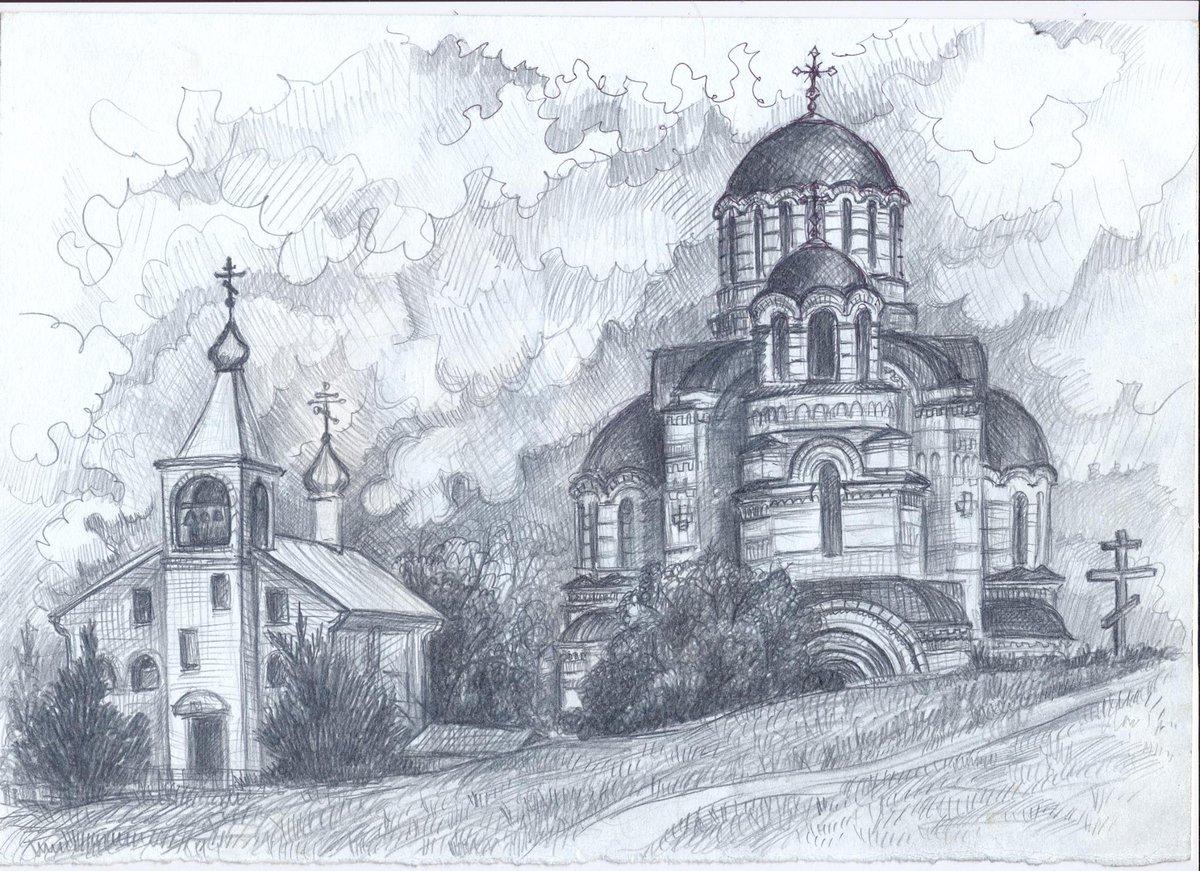 церквей красивые карандашом рисунки
