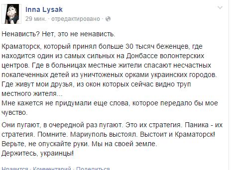 Глава МИД Великобритании: Мы готовы пересмотреть решение не вооружать Украину - Цензор.НЕТ 201