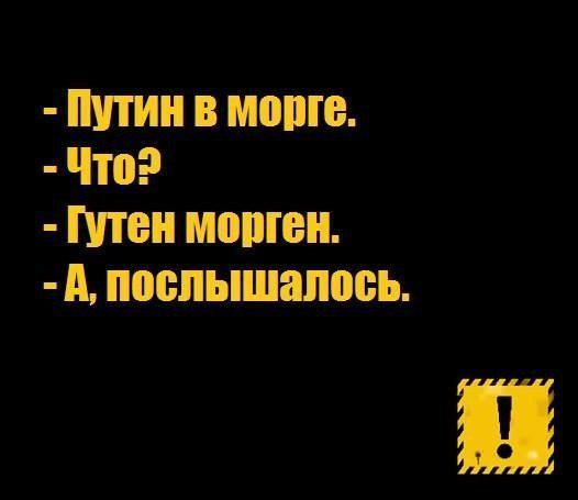Рада лишила российских пропагандистов аккредитации - Цензор.НЕТ 6970