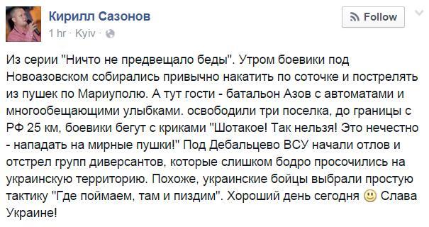 Вчера террористы обстреляли пять населенных пунктов под Мариуполем, - Штаб обороны города - Цензор.НЕТ 1929