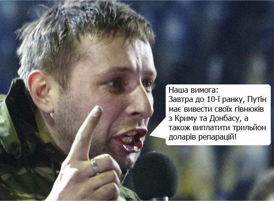 """ПАСЕ призвала все стороны выполнить сегодняшние Минские договоренности: """"Насилие должно прекратиться"""" - Цензор.НЕТ 9360"""