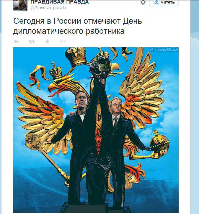 У любовницы Януковича нашлась элитная квартира в Киеве за полмиллиона долларов - Цензор.НЕТ 6276