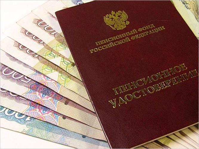 выплатят ли пенсию за январь в декабре 2020в ростовской области