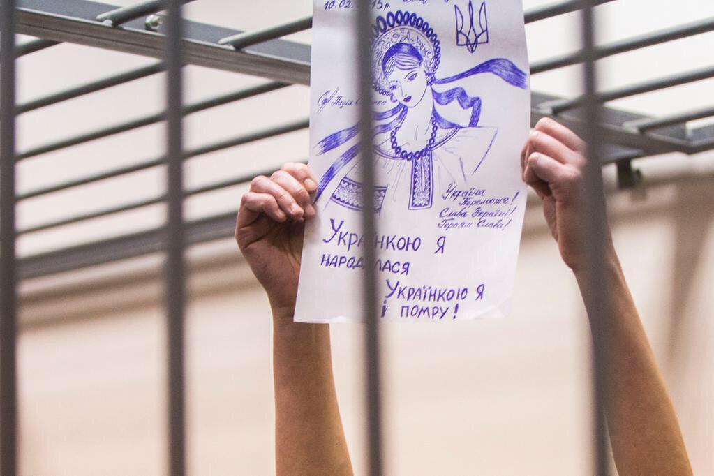 Российский суд продлил арест Савченко до 13 мая - Цензор.НЕТ 3366