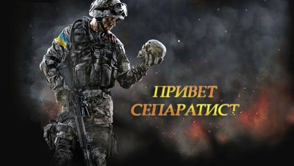 Штаб АТО останется в Краматорске, - Кихтенко - Цензор.НЕТ 6894