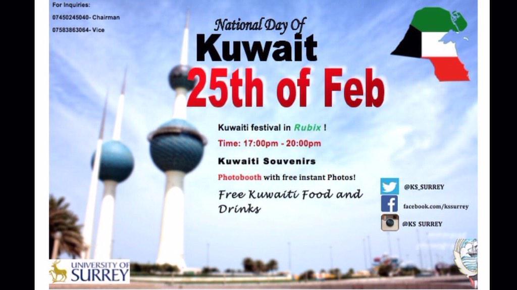 kuwaitsociety hashtag on Twitter