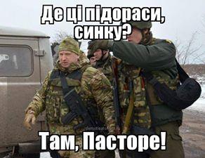"""""""Залогом мира может быть только сильная украинская армия"""", - секретарь СНБО Турчинов встретился с послами Великобритании, Японии и генералом США Кларком - Цензор.НЕТ 8246"""