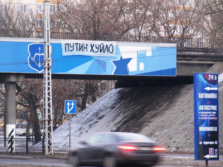 Порошенко надеется, что переговоры в Минске помогут решить конфликт на Донбассе мирным путем - Цензор.НЕТ 2659