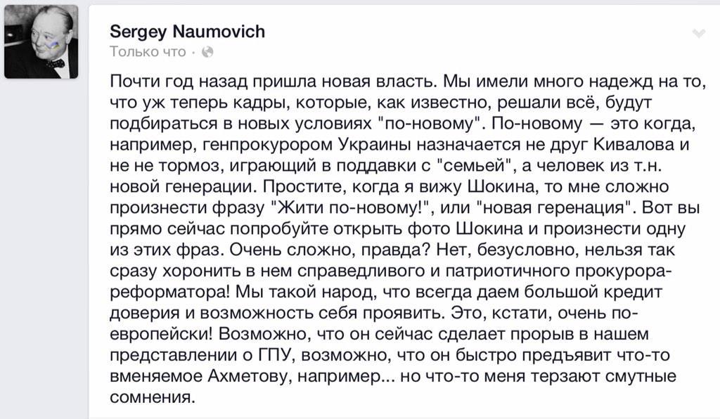 Порошенко надеется, что переговоры в Минске помогут решить конфликт на Донбассе мирным путем - Цензор.НЕТ 2877