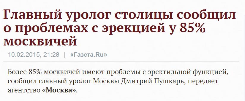 """Украинские воины продвинулись к перекрестку """"Дебальцевский крест"""". Террористы заняли промежуточные позиции, - ИС - Цензор.НЕТ 2338"""
