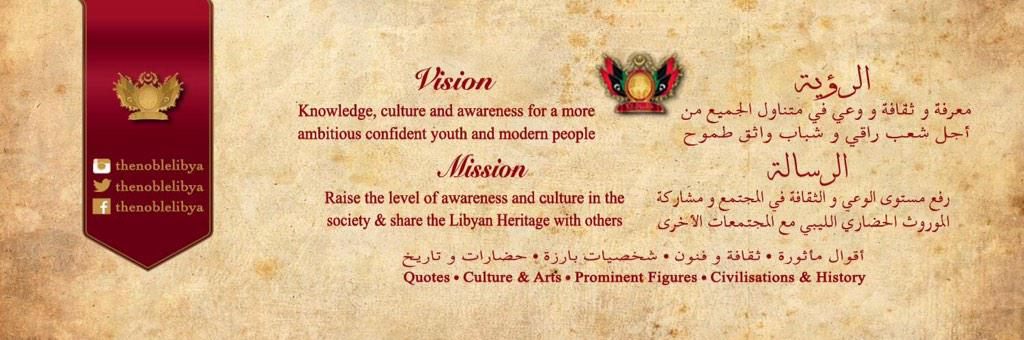 Plz follow @TheNobleLibya and when you're done following plz RT. Let's help welcome them to twitter http://t.co/0wRsNMYpxC