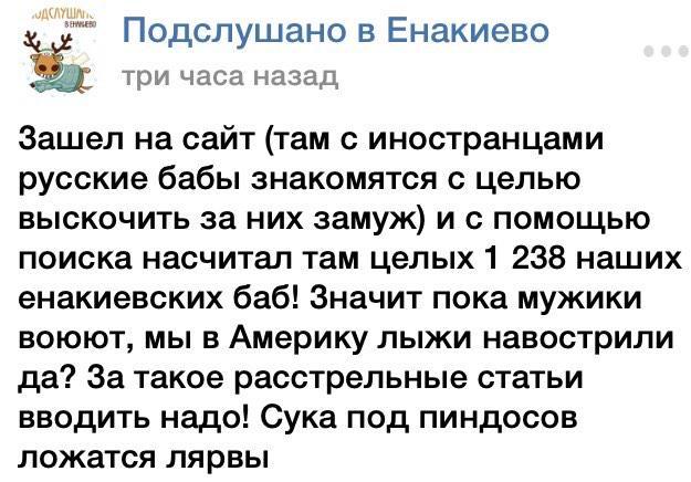 Обстрел террористами Краматорска - попытка расширить территорию вооруженного противостояния, - МИД - Цензор.НЕТ 2493