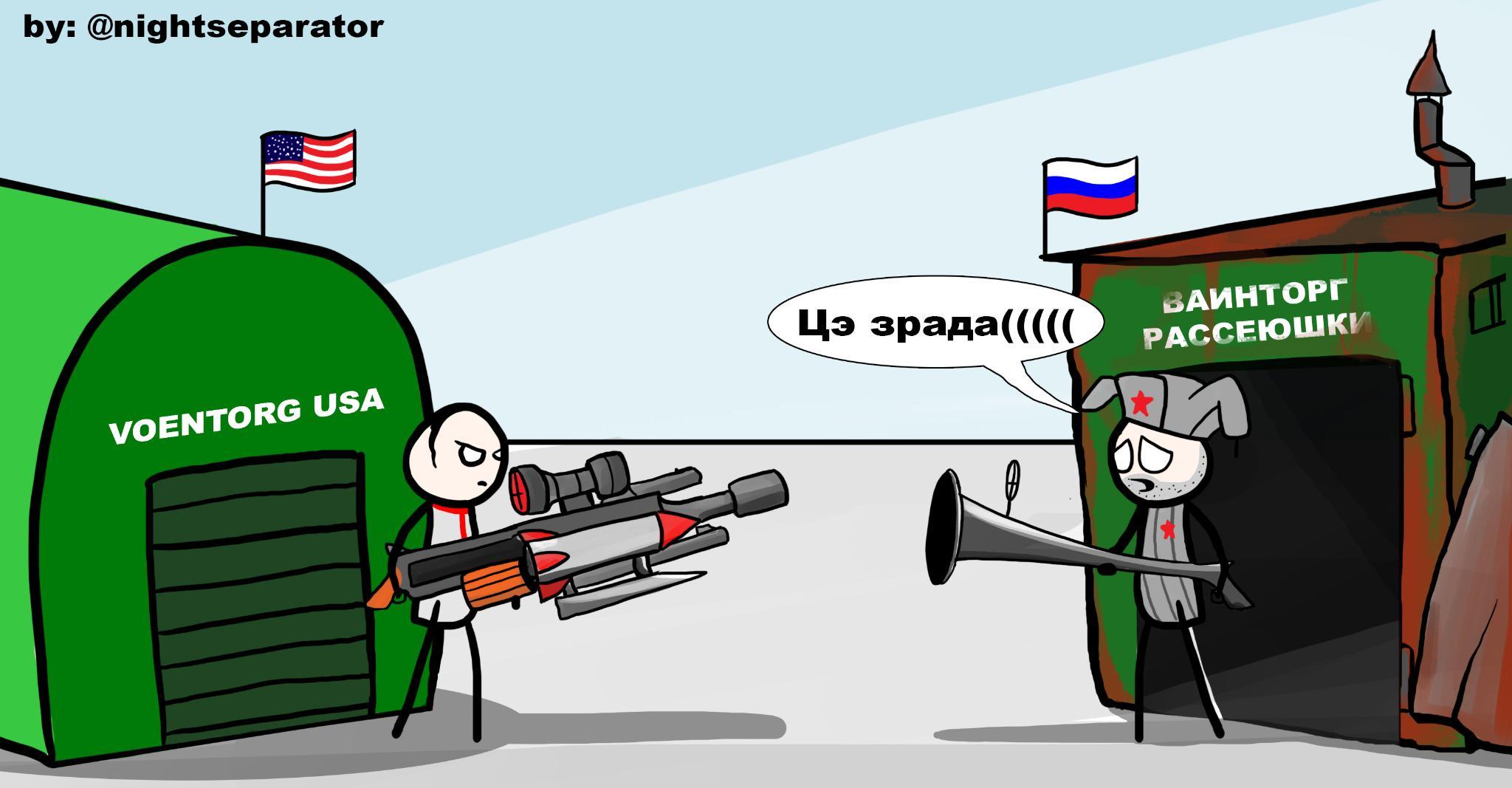 Обстрел террористами Краматорска - попытка расширить территорию вооруженного противостояния, - МИД - Цензор.НЕТ 8799