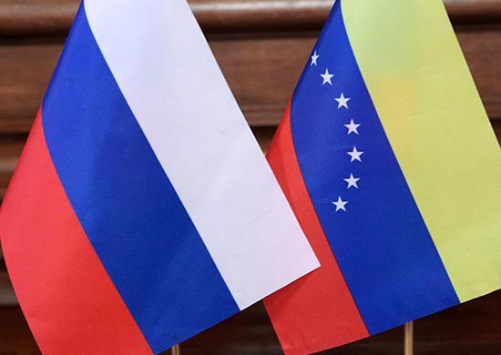 Thumbnail for    Визит Министра обороны России С.Шойгу в Венесуэлу                                        11 февраля 2015 г.