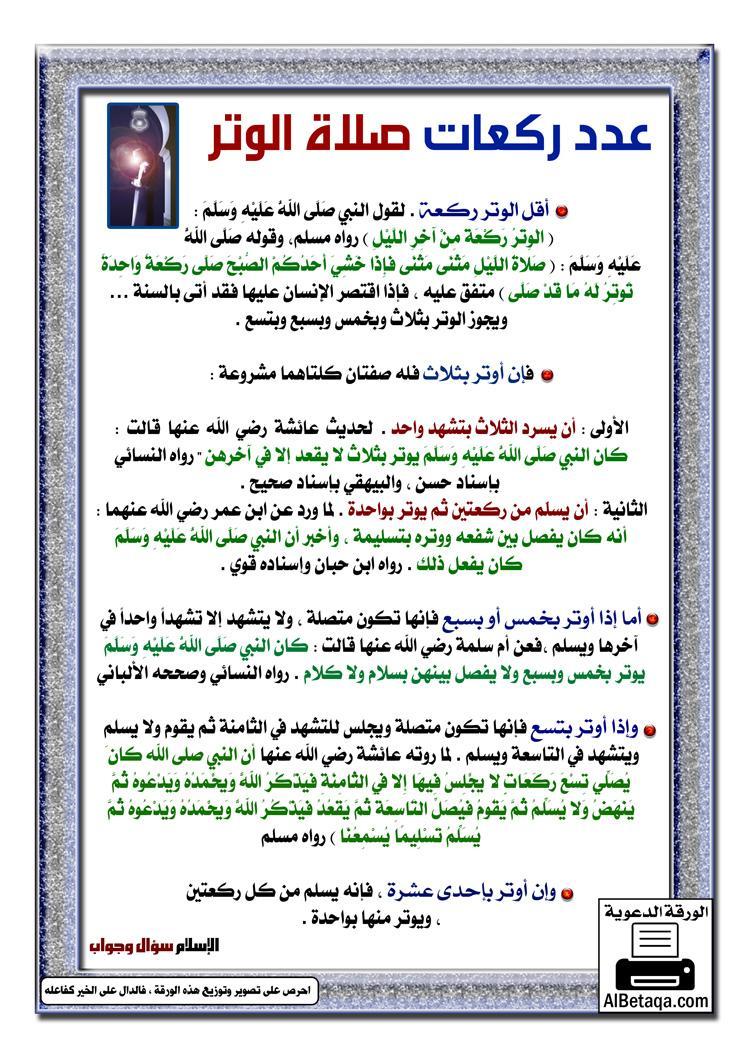 كُنُوز إِسْلامْيَّة on Twitter: